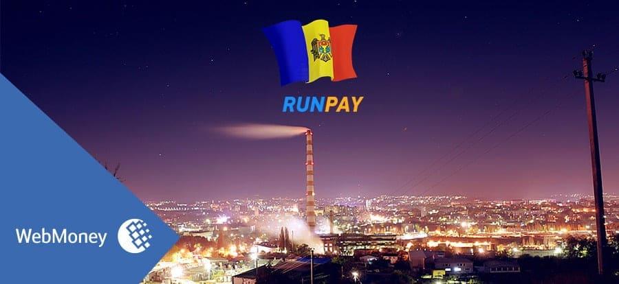 WebMoney se amplía en Moldavia